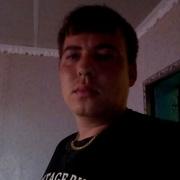 Подружиться с пользователем Алексей 31 год (Скорпион)