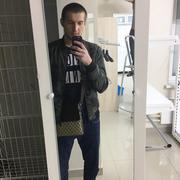 Ахмад 24 года (Весы) Пограничный