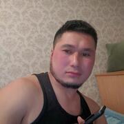 Али 29 Пермь