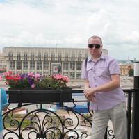 Евгений, 46 лет, Рак, Новомосковск