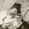 Анастасия, 19, г.Донецк