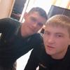 Владимир Каминский, 21, г.Хабаровск