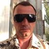Oleg:), 46, г.Торез