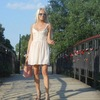 Мария, 34, г.Ярославль