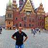 Олег, 33, г.Кривой Рог