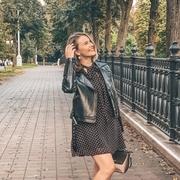 Кристина 23 Минск