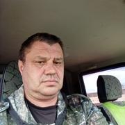 Александр 50 Урай