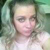 Юлия, 23, г.Липецк