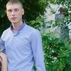 Миша, 28, г.Богородск