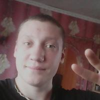 Александр, 25 лет, Рыбы, Красноярск