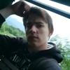Arseniy, 18, Yelizovo