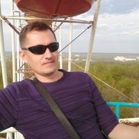 Денис, 39 лет, Овен, Брянск
