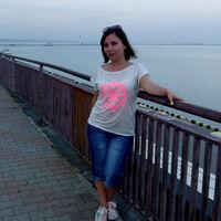 мария, 32 года, Рыбы, Харьков