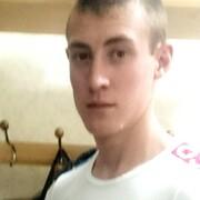 Юрий 20 Новосибирск