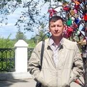 Серж Трофимов 49 Зеленодольск