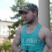 Андрей 25 Кемерово