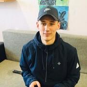 Алексей 26 Комсомольск-на-Амуре