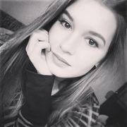 Алена 32 Омск