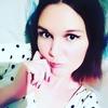Изабелла, 20, г.Житомир