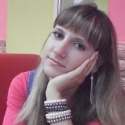 Елена 27 лет (Весы) Кропивницкий