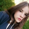 Olesya, 17, Белая Холуница