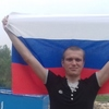 Ilya, 31, Kaluga