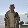 Сергей, 46, г.Нижний Новгород