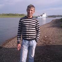 Валера, 46 лет, Близнецы, Усолье-Сибирское (Иркутская обл.)