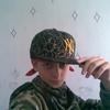 Алекс, 25, г.Починки