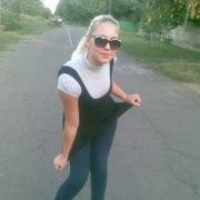 Анна 29 лет (Скорпион) Константиновка