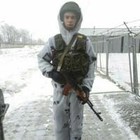 Brain, 23 года, Скорпион, Братск