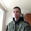 Герман, 26, г.Енакиево