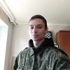 German, 25, Enakievo