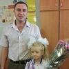 Женя, 29, г.Донецк