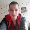 Stefan, 26, г.София