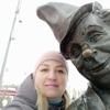 Анна, 45, г.Пермь