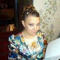 марина, 35 лет, Стрелец, Белово