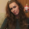 Nadejda, 30, Goryachiy Klyuch