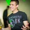 Виталий, 27, г.Запорожье