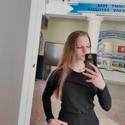 Елизавета 16 Москва