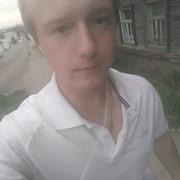 Сергей 23 года (Дева) Галич