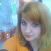 Julia, 19, г.Киев