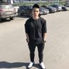 Алекс, 18, г.Москва