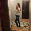 наталия, 32, г.Гродно