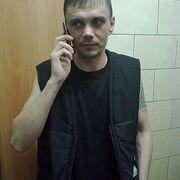 alex162 40 Пышма