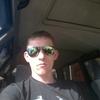 Вадим, 24, г.Бишкек