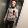 Александр Кунченко, 22, г.Одинцово