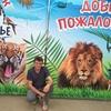 сергей, 48, г.Инза