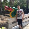 Серёга, 22, г.Челябинск