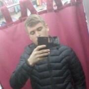 Максим 19 Краснодар
